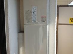 K様邸 給湯器取り替え工事(兵庫県・三木市)