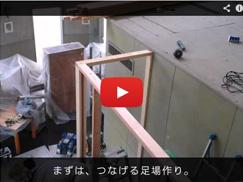 フレンチレストラン船坂増改築工事(兵庫県・西宮市)