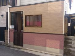 I様邸 増築工事(兵庫県・宝塚市)