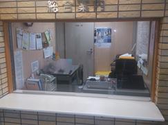 Y支所様 受付ガラス戸新設工事(兵庫県・西宮市)