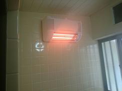 I様邸 浴室換気乾燥暖房機取付工事(兵庫県・西宮市)