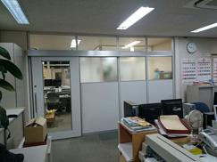 S(株)様 パーテーション工事(兵庫県・神戸市)